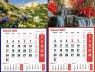 Kalendarz 2022 KTJ Jednodzielny MIX AVANTI
