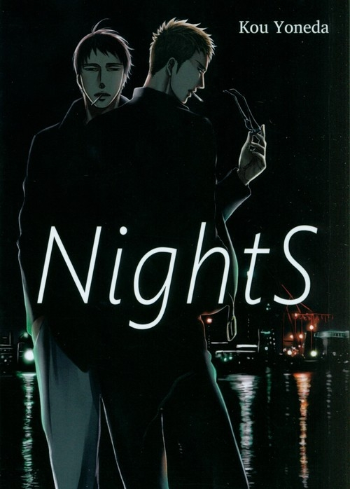 NightS Yoneda Kou