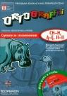 Ortograffiti GIM Czytanie ze zrozumieniem (ch-h, ą-ę, ji-ii) + cd