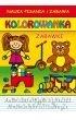 Zabawki  Guzowska Beata, Kubera Joanna