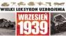 Wielki Leksykon Uzbrojenia Wrzesień 1939 Tom 123 Broń Policji Państwowej