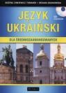 Język ukraiński dla średniozaawansowanych + CD