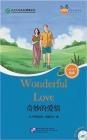 Wonderful Love (for Adults) Hanban/Confucius Institute Headquarters