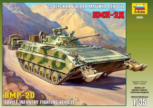 BMP-2D Soviet Infantry Fighting Vehicle (3555)