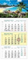 Kalendarz 2014 Palma