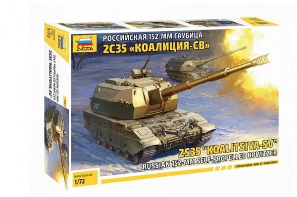 Model plastikowy Koalitsiya Russian Self Propelled Howitze (5055)