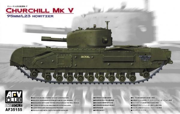 AFV Churchill Mk V (35155)