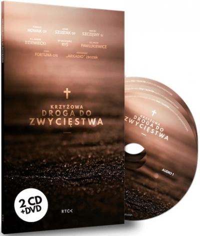 Krzyżowa Droga do Zwycięstwa + CD + DVD , Praca zbiorowa