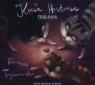 Kocie historie  (Audiobook)