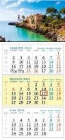 Kalendarz 2014 Kurort