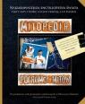 Pogromcy mitów - Mitopedia