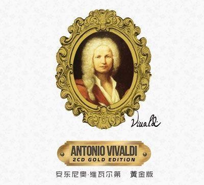 Antonio Vivaldi 2CD