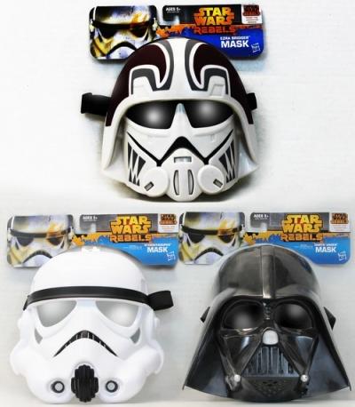 Maska Star wars - 3 wzory (A8552)