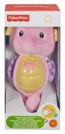 Świecący konik morski, różowy (DGH84/DGH83)