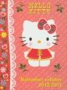 Hello Kitty Kalendarz szkolny 2012/2013