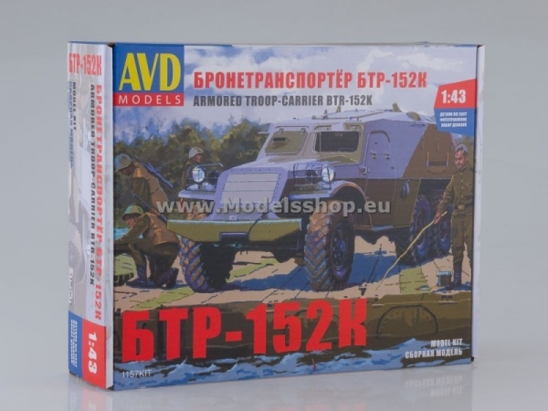 Armoured Personell Carrier BTR-152K (model kit) (KIT1157)