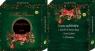 Aleksander Dumas - Zestaw świąteczny  (Audiobook)Pakiet Kawaler de Dumas Aleksander