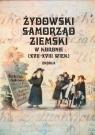 Żydowski samorząd ziemski w Koronie (XVII-XVIII wiek) Adam Kaźmierczyk , Przemysław Zarubin