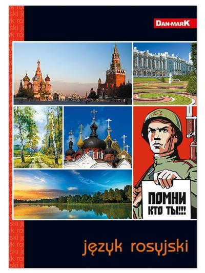 Zeszyt tematyczny Dan-Mark rosyjski tematyczne A5 krata 60 (5905184013226) DANMARK