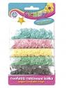 Confetti cekinowe kółka 1000 sztuk 5 kolorów