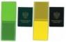Okładka na legitymację szkolną DUO kolor (mix wzorów)