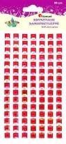 Kryształki samoprzylepne kwadraty czerwone 98szt 16078B