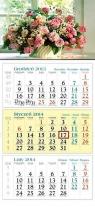 Kalendarz 2014 Bukiet