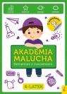 Akademia Malucha. Elementarz z ćwiczeniami. 4-latek praca zbiorowa