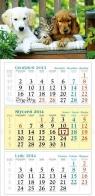 Kalendarz 2014 Zwierzaki