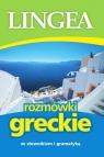 Rozmówki greckie, wyd. 3