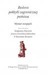 Badanie polityki zagranicznej państwaWymiar europejski