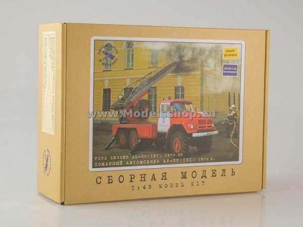 Turntable Ladder Fire Truck AL-30 (ZIL-131) (KIT1160)