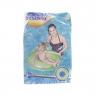 Koło do pływania Hipo (B36024)