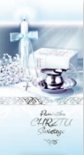 Karnet Chrzest  złocony DL BB0121