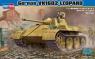 HOBBY BOSS German VK1602 Leopard