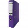 Segregator dźwigniowy Bantex Classic A4 fioletowy 75 mm (400143822)