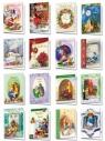 Karnet świąteczny BN B6 religia lub świecki