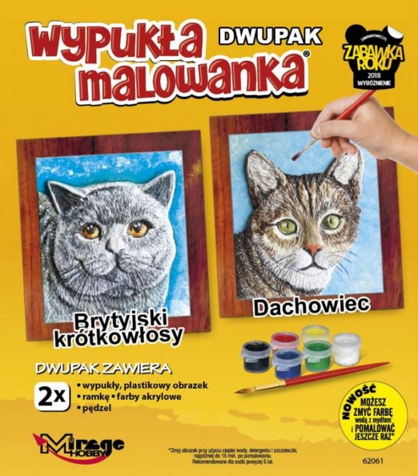 Wypukła malowanka Dwupak Koty Brytyjski krótkowłosy-Dachowi (62061)