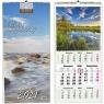 Kalendarz 2021 13 Plansz trójdzielny Pl Pejzaże