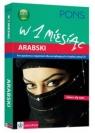Pons Arabski w 1 miesiąc Mohamud Abdirashid A.
