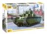 Model plastikowy Radziecki czołg ciężki T-35 (5061)