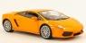MOTORMAX Lamborghini Gallardo LP 5604 (73362)