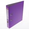 Segregator dźwigniowy Bantex Classic A4 fioletowy 50 mm (400143823)