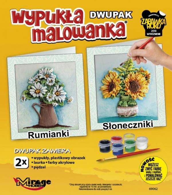 Wypukła malowana Dwupak Kwiaty Rumianki-Słoneczniki (69062)