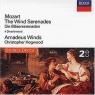 Mozart: Wind Serenades, Divertimenti