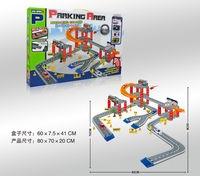 Parking 3 poziomy rozmiar po rozłożeniu 80 x 70 x 20