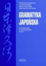 Gramatyka japońska Podręcznik z ćwiczeniami Tom 2