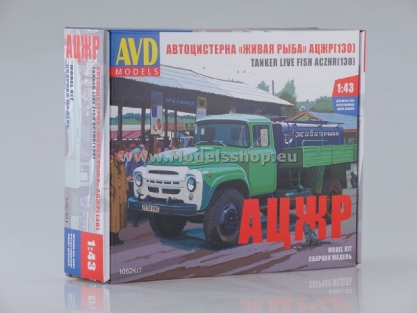 Live Fish Tanker Truck ACZHR (ZIL-130) (model kit) (KIT1062)