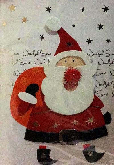 Karnet Boże Narodzenie B6 Premium 17 + koperta