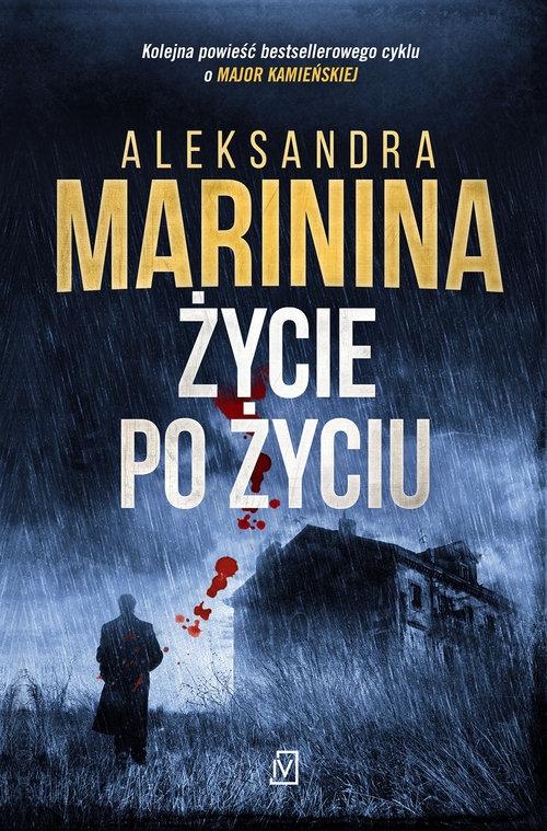 Życie po życiu (Uszkodzona okładka) Marinina Aleksandra
